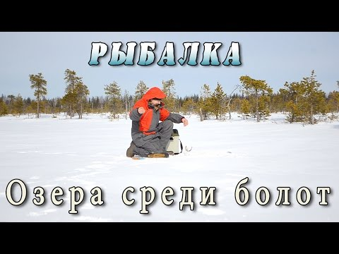 рыбалка на апреле для севере