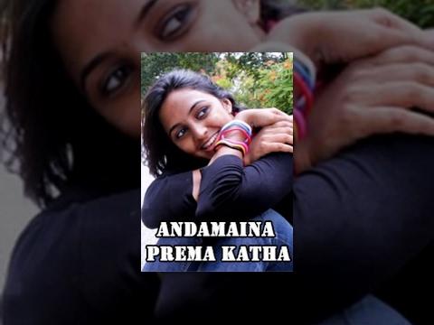 Andamaina Prema Katha || Telugu Short Film On Love  2015 || Presented By Runwayreel video