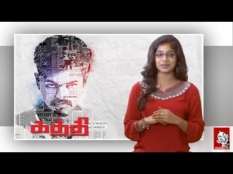 Kaththi Movie Review   Vijay   AR Murugadoss   Samantha   Anirudh