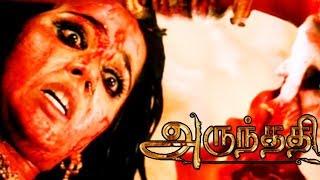 Arundhati full Tamil Movie scenes | Arundhati Climax | Anushka kills Sonu Sood |Arundhati best scene