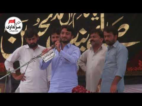 Zakir Ali Ahmad Joiya |  Majlis 11 May 2018 | Jalsa Zakir Ghulam Abbas Mesam |