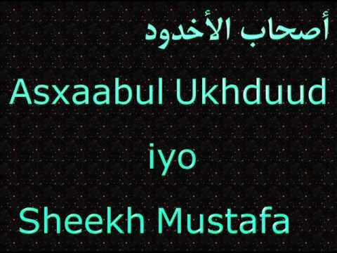 Qisadii Asxaabul Ukhduud - أصحاب الأخدود