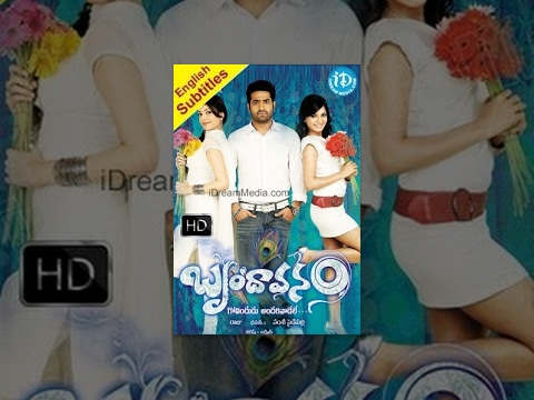 Brindavanam (2010) - Full Length Telugu Film - N. T. Rama Rao Jr - Kajal Agarwal - Samantha video