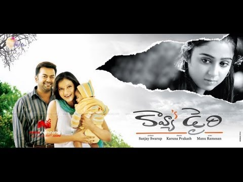 2014 Latest Telugu Full Movie Kavya's Dairy video