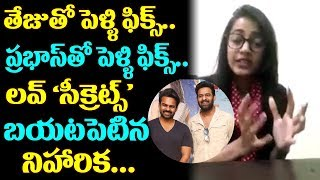 Niharika Konidela Shocking Comments About Her Life