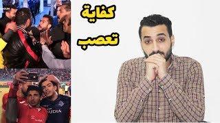 سبب مشاجرة أحمد فتحي والمدير التنفيذي لـ«بيراميدز» عقب هزيمة الأهلي