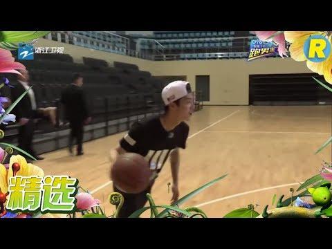 【精選】跑男籃球賽 鹿晗原來打籃球也那麽厲害 《奔跑吧》Keep Running  [ 浙江衛視官方HD ]