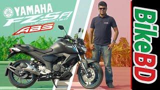Yamaha FZS V3 First Impression Review - Yamaha FZS V3 In Bangladesh!