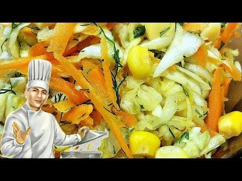 Салат с капустой и кукурузой