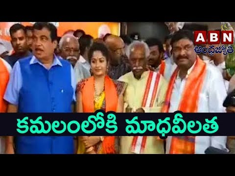 Actress Madhavi Latha Joins in BJP