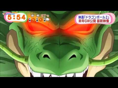 Dragon Ball Z 2015 Movie Teaser Trailer Hd video