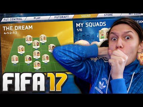 WTF FIFA 17!!!!!