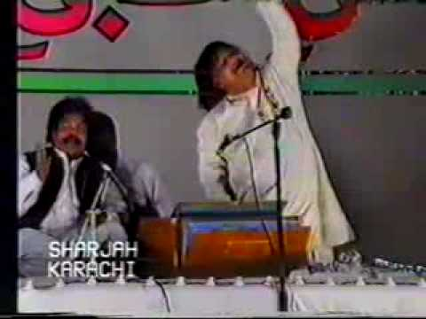 Aziz Mian Ishq Ki Wardat,baksh Deta Part 1 video