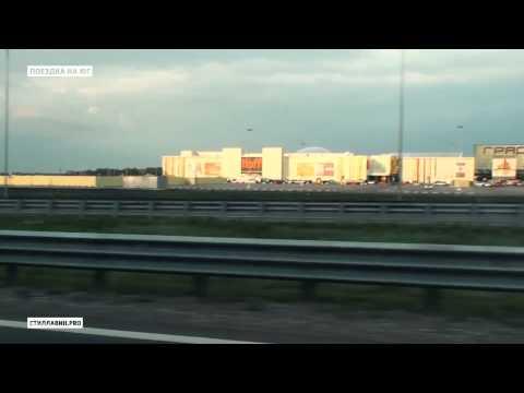 Видеоблог: Как Стиллавин на Юг России ездил