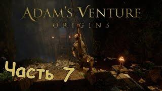 Прохождение игры adams venture origins на русском языке часть 1