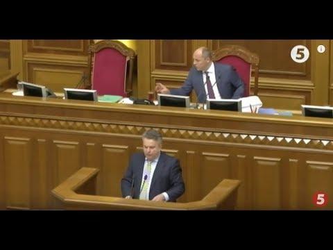 """277 """"За"""": Рада припинила дію Договору про дружбу з РФ / включення з ВР"""