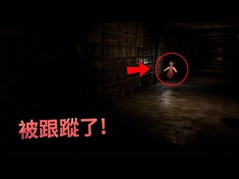莫名其妙的來到地下工廠,回頭卻發現有恐怖的東西在跟著你! | Happy Daze 【紙魚】