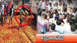 గిట్టుబాటు ధర పతనంపై రైతుల ఆందోళన..! | Farmers Protest In Khammam Dist