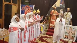 Ethiopian Orthodox Tewahdo Mezmur  Lenefsé Nefsua Nesh