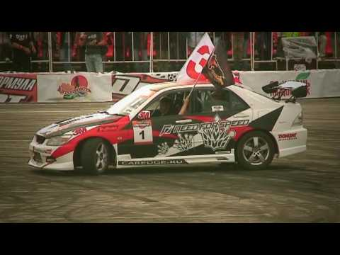 Формула Дрифт 2009 ФИНАЛ MOSCOW DRIFT TEAM FINAL teamshow