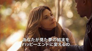 ダニーのサクセス・セラピー シーズン1 第4話