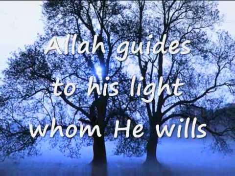 Surah An Nur - Salmaan Al Utaybi (Quran recitation)