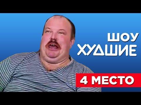 Званый ужин. Мразь. Владимир Алексеев - [ХУДШИЕ] 18+