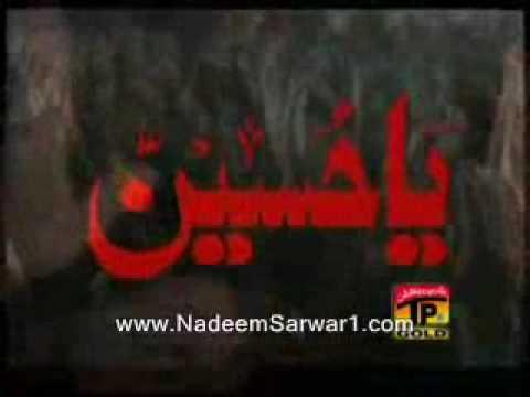 Hussain Zindabad Nadeem Sarwar video