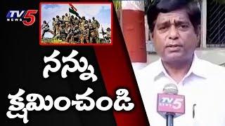 సైనికులకు క్షమాపణ చెప్పిన వి.ప్రకాష్ | V.Prakash Says Sorry To Indian Army
