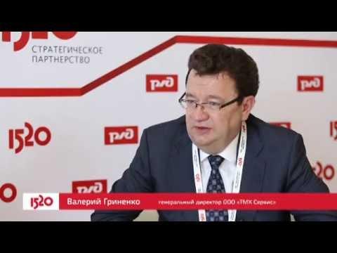 РЖД-ТВ, 23 июня 2014. Кирилл Липа и Валерий Гриненко.