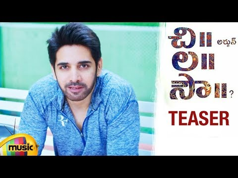 Chi La Sow Movie Teaser | Sushanth | Ruhani Sharma | Rahul Ravindran | Vennela Kishore | Mango Music