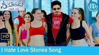 Greeku Veerudu Movie Songs - I Hate Love Stories Song - Nagarjuna - Nayantara - S Thaman Songs