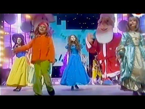 """Студия """"Хит-Парад"""" - """"Дед Мороз, Снегурочка и ёлка"""""""