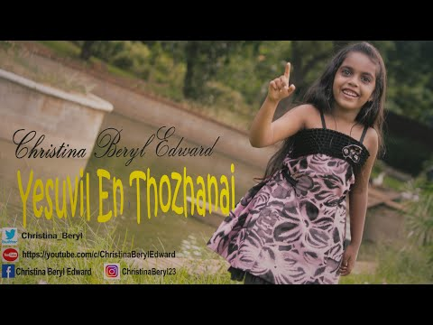 Yesuvilen Thozhane Kande By Christina Beryl Edward From Roeh(my Shepherd) video