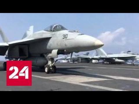 США бряцают оружием: чем Трамп грозит КНДР