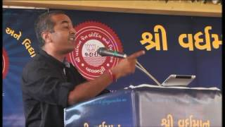 Yuva Mahotsav - 2016 - Speaker : Mr. Sanjay Raval (Gujarati)