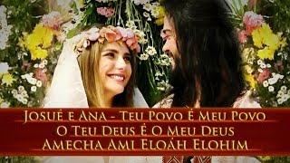 Josué e Ana - O Teu Deus É O Meu Deus - Amecha Ami Eloáh Elohim - Os Dez Mandamentos - REMIX A.C