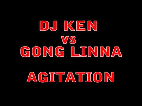 忐忑 (Remix) Agitation - Dj Ken vs Gong Linna
