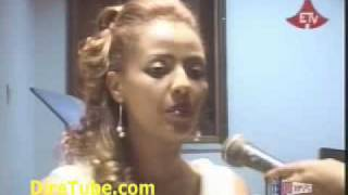 Ethiopian Movie - Mekniat