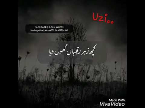 Bawafi song