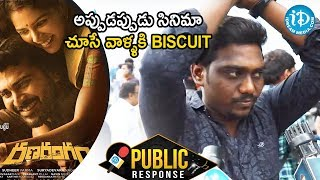 Ranarangam Movie Public Talk || Sharwanand || Ranarangam Review || Ranarangam Public Response