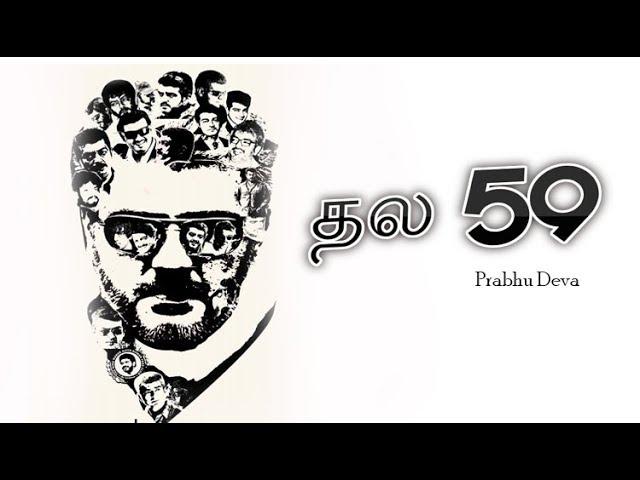 Thala 59 Official : Ajith Next Movie Character | Viswasam | Thalapathy 62|  | Vijay