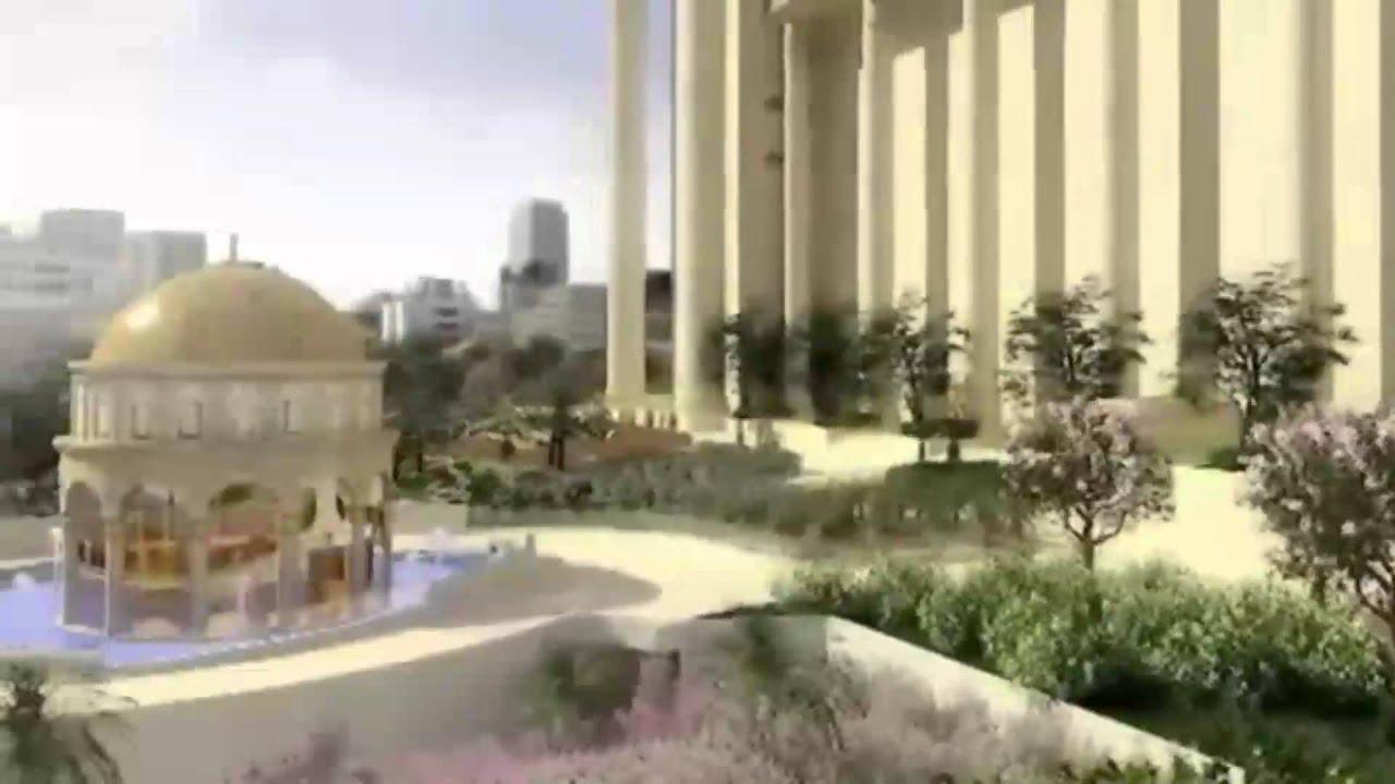 The Temple of Solomon Brasil (Holy City Jerusalem Song