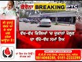 Covid-19: Shops to open on odd-even formula in Punjab