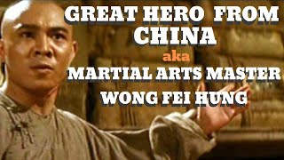 GREAT HERO FROM CHINA aka MARTIAL ARTS MASTER - WONG FEI HUNG  - FULL MOVIE IN ENGLISH IN HD