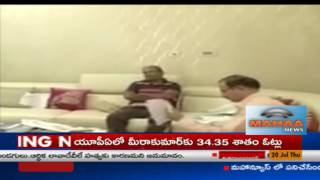 ACB Raids on Tuda Planning Officer Krishna Reddy Houses in Tirupati