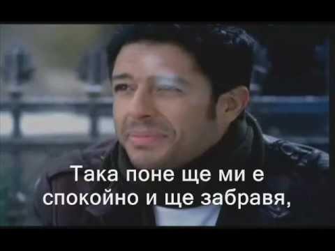 Мохамад Алхамаки - Ако я бях наранил