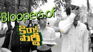 Kirrak Party Movie Bloopers | Nikhil, Samyuktha, Simran Pareenja | AK Entertainments