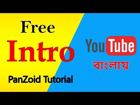 Make YouTube Intro Video For Free No Software bangla tutorial