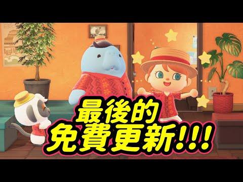 台灣-電玩宅速配